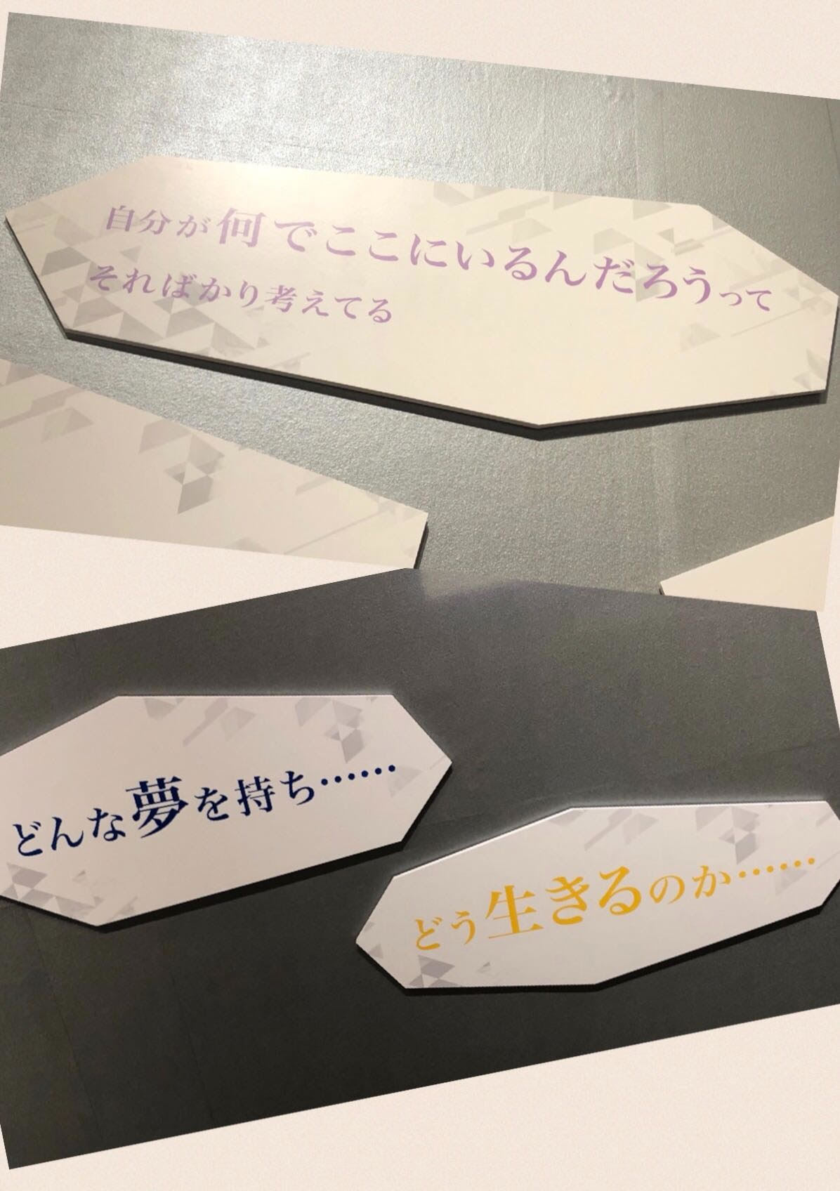 撮影=Hikaru//