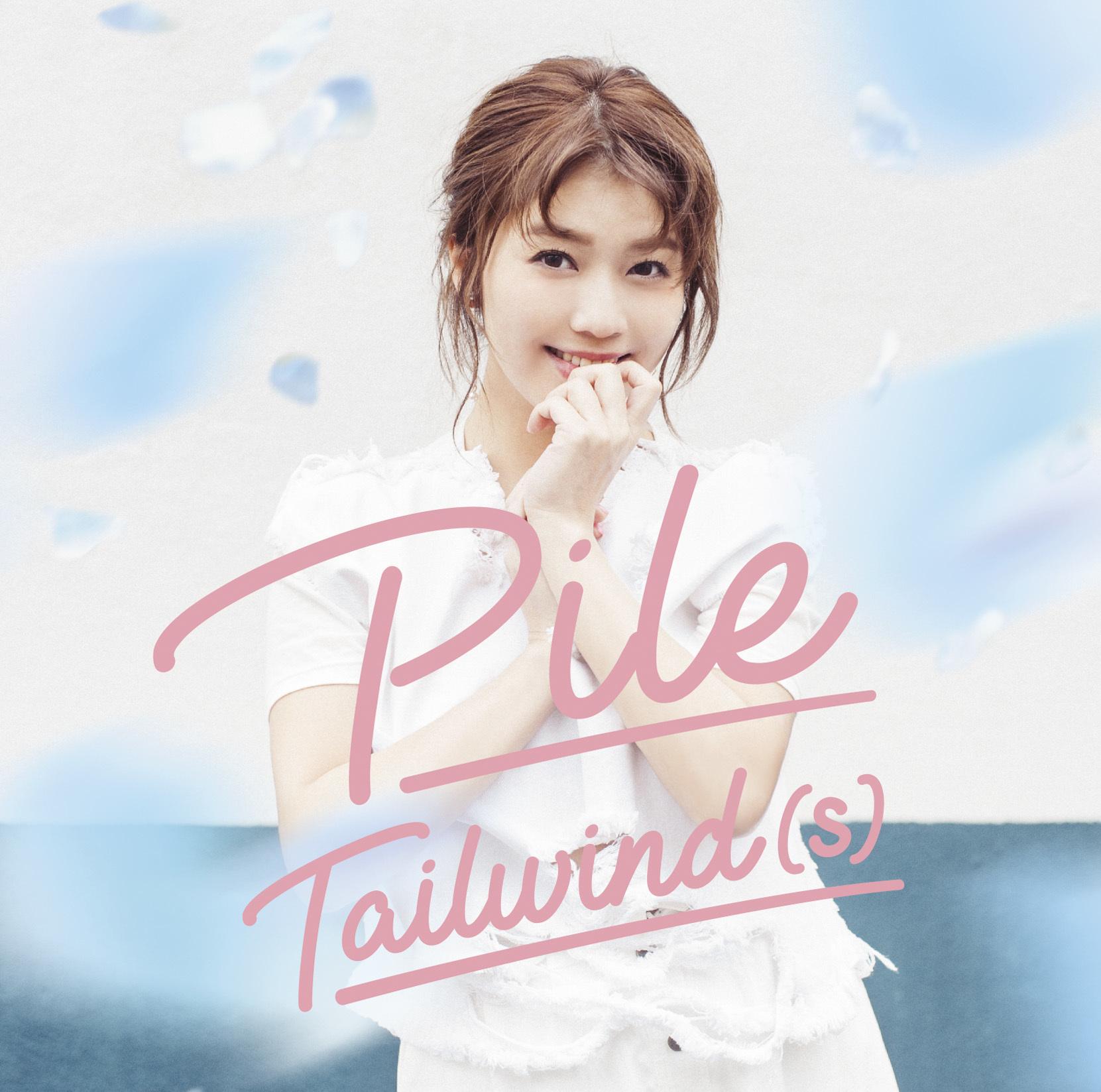 Pile『Tailwind(s)』初回限定盤B