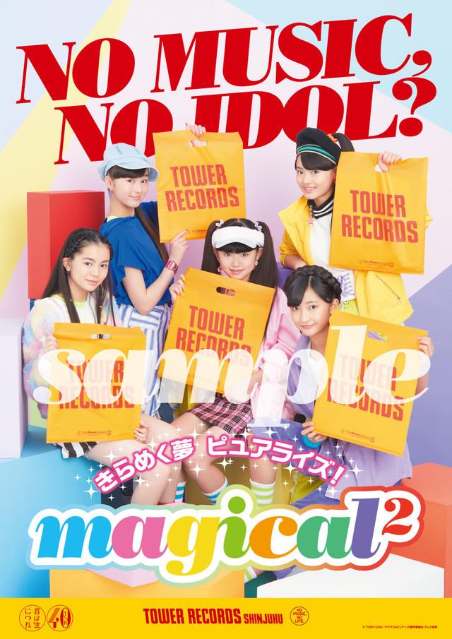 「NO MUSIC, NO IDOL?」VOL.189 magical2コラボレーションポスター
