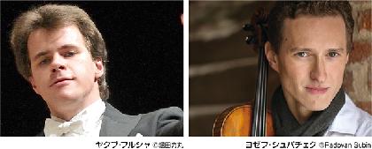 ヤクブ・フルシャ(指揮) 東京都交響楽団 満を持してマーラーと向き合う