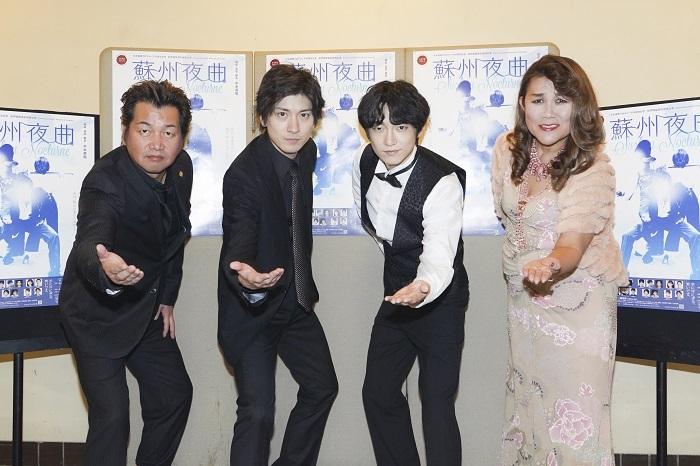 (左から)水木英昭 山本一慶 テジュ 山田邦子