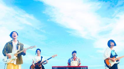 Hi Cheers!が新曲MVをプレミア公開決定 雪見みと出演のストーリー仕立ての映像に