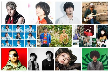 浜田省吾、米米、奥田民生、T.M.R、リトグリら全11組の貴重ライブ映像が集結したスペシャルプログラム『SING for ONE』出演順発表