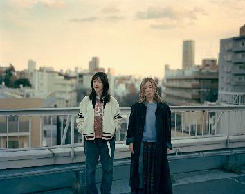 yonige、ニューアルバムより福岡晃子(チャットモンチー済)プロデュースによる新曲「あかるいみらい」の先行配信をスタート
