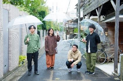 the engy 京都発のハイブリッドロックバンド、その楽曲至上主義と意外なキャラクターに迫る