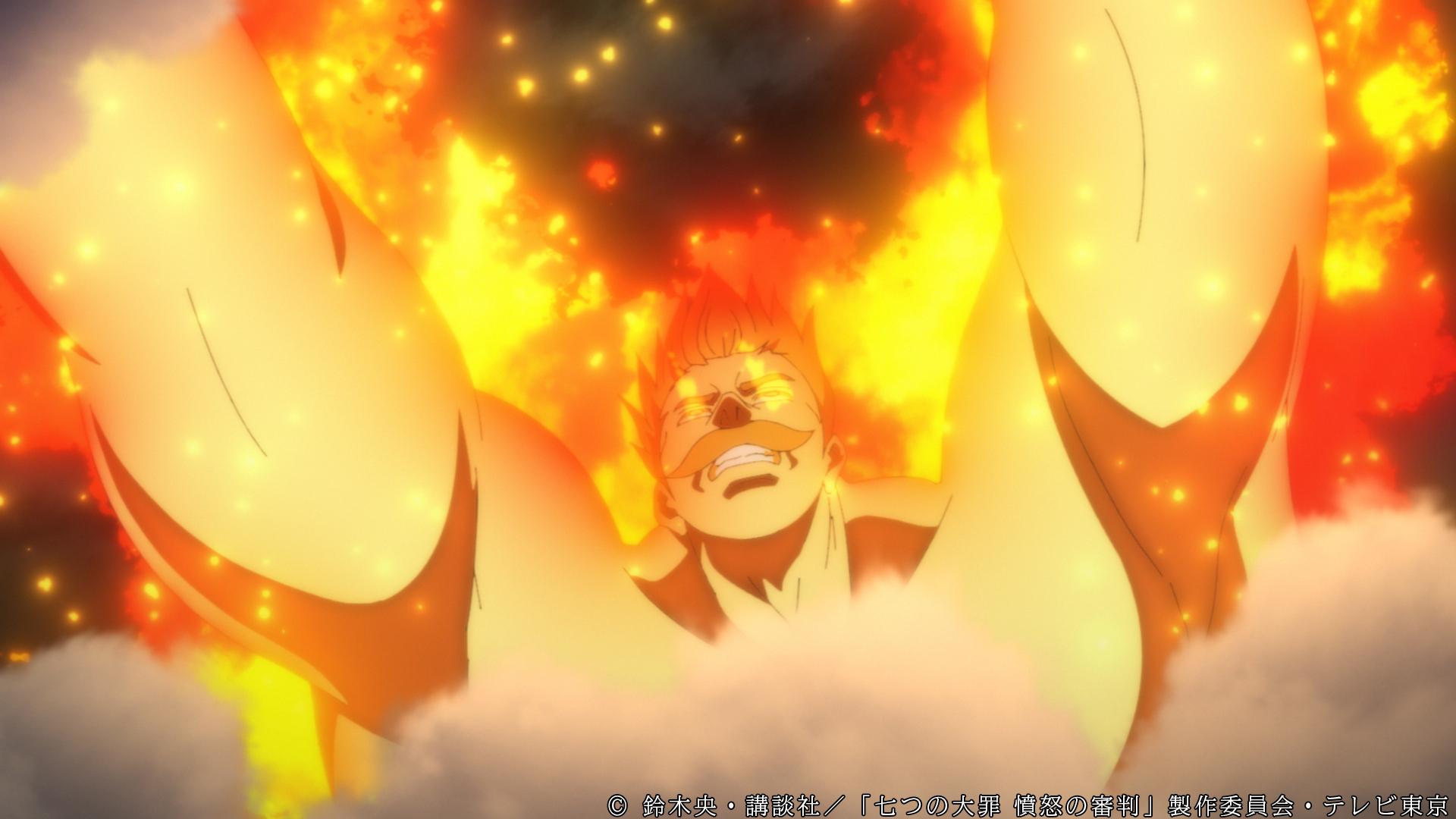 (C) 鈴木央・講談社/「七つの大罪 憤怒の審判」製作委員会・テレビ東京