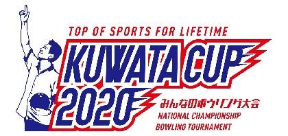 桑田佳祐発案のボウリング大会『KUWATA CUP 2020』に向け美女プロボウラー・名和秋がレクチャー動画を公開