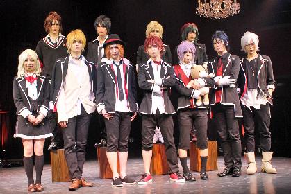 """""""ドS""""な吸血シーンに注目! 10人のヴァンパイアによる舞台『DIABOLIK LOVERS  MORE,BLOOD』開幕"""
