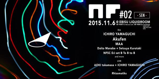 「NF #02-SEN-」フライヤー