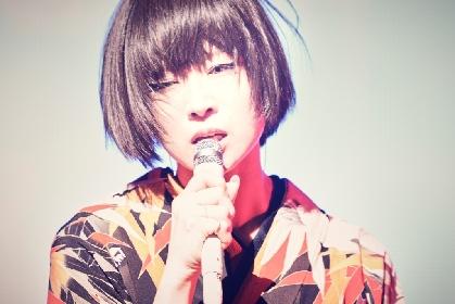 椎名林檎、ライブ映像作品『椎名林檎と彼奴等がゆく 百鬼夜行 2015』を5月にリリース決定