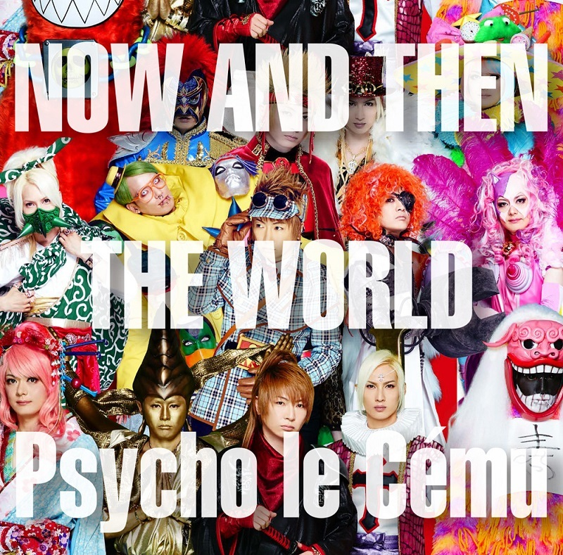 Psycho le Cému_NOW AND THEN-THE WORLD