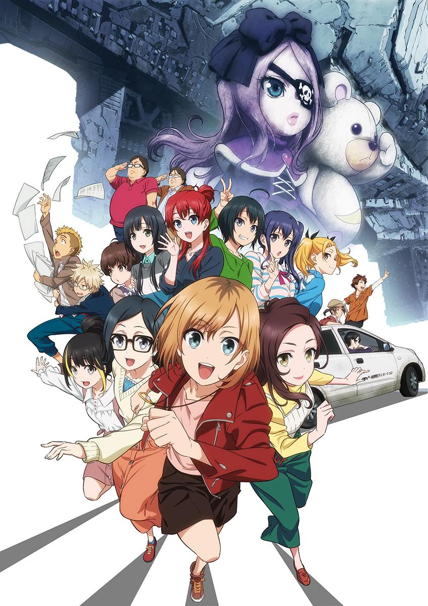 劇場版アニメ『SHIROBAKO』 (C)2020 劇場版「SHIROBAKO」製作委員会