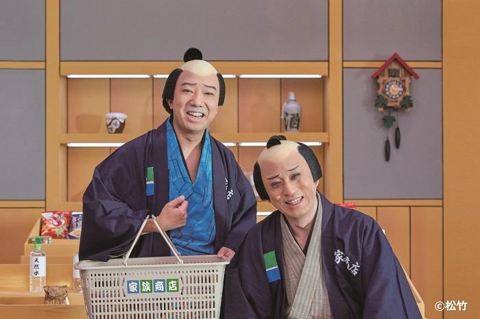 『図夢歌舞伎「弥次喜多」』より