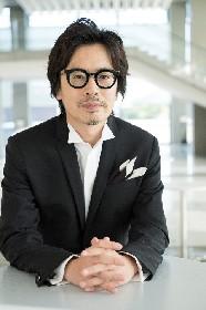 岸田繁(くるり)によるコミック書評の連載がスタート 第一弾は『ヒナまつり』を知的にレビュー