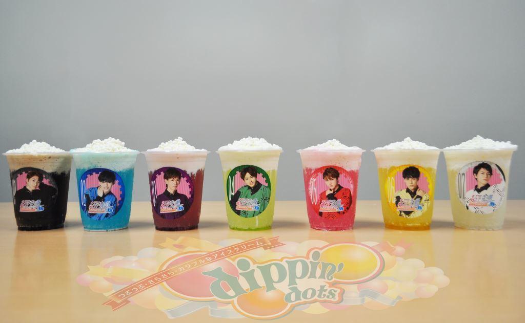 カラーフロート(全7 種)各650 円(税込)