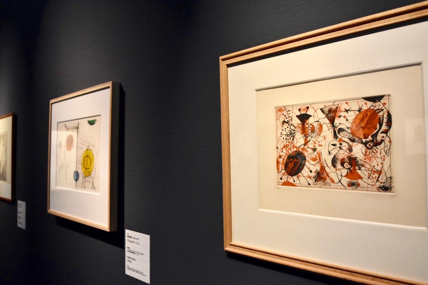 《黒と赤のシリーズ No.8》 ジョアン・ミロ 1938年 横浜美術館蔵