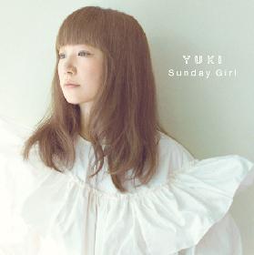 YUKI、「Sunday Girl」をアナログEPで6月にリリース決定