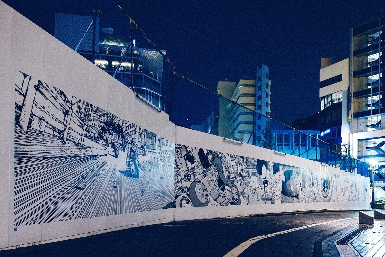 撮影:TAKAMURADAISUKE (C)MASH・ROOM/KODANSHA (C)Kosuke Kawamura (C)︎AKIRA ART OF WALL EXHIBITION