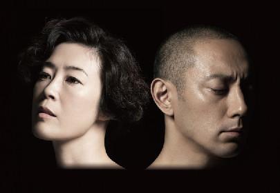 市川海老蔵×寺島しのぶ「座頭市」がWOWOWで、8月に名阪で追加公演も