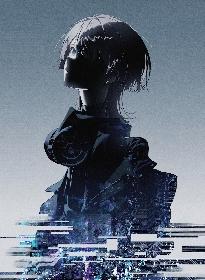 Sou、「闇」をテーマにしたEP『Utopia』を自身の誕生日にリリース決定