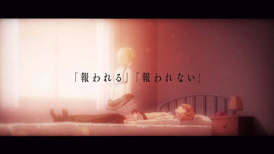 96猫 アニメ『クズの本懐』OPテーマ「嘘の火花」