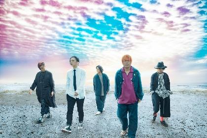 ROTTENGRAFFTY、ビルボードライブ大阪公演が映像作品化決定&早期予約受付スタート