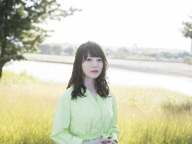 花澤香菜待望の新曲「春に愛されるひとに わたしはなりたい」ミュージックビデオ解禁