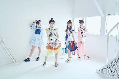 アイドルグループB.O.L.Tが初めてキャラクター起用されたCMが10/23公開 メンバーコメントが到着