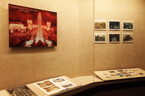 特別展示 アールデコ博覧会の資料
