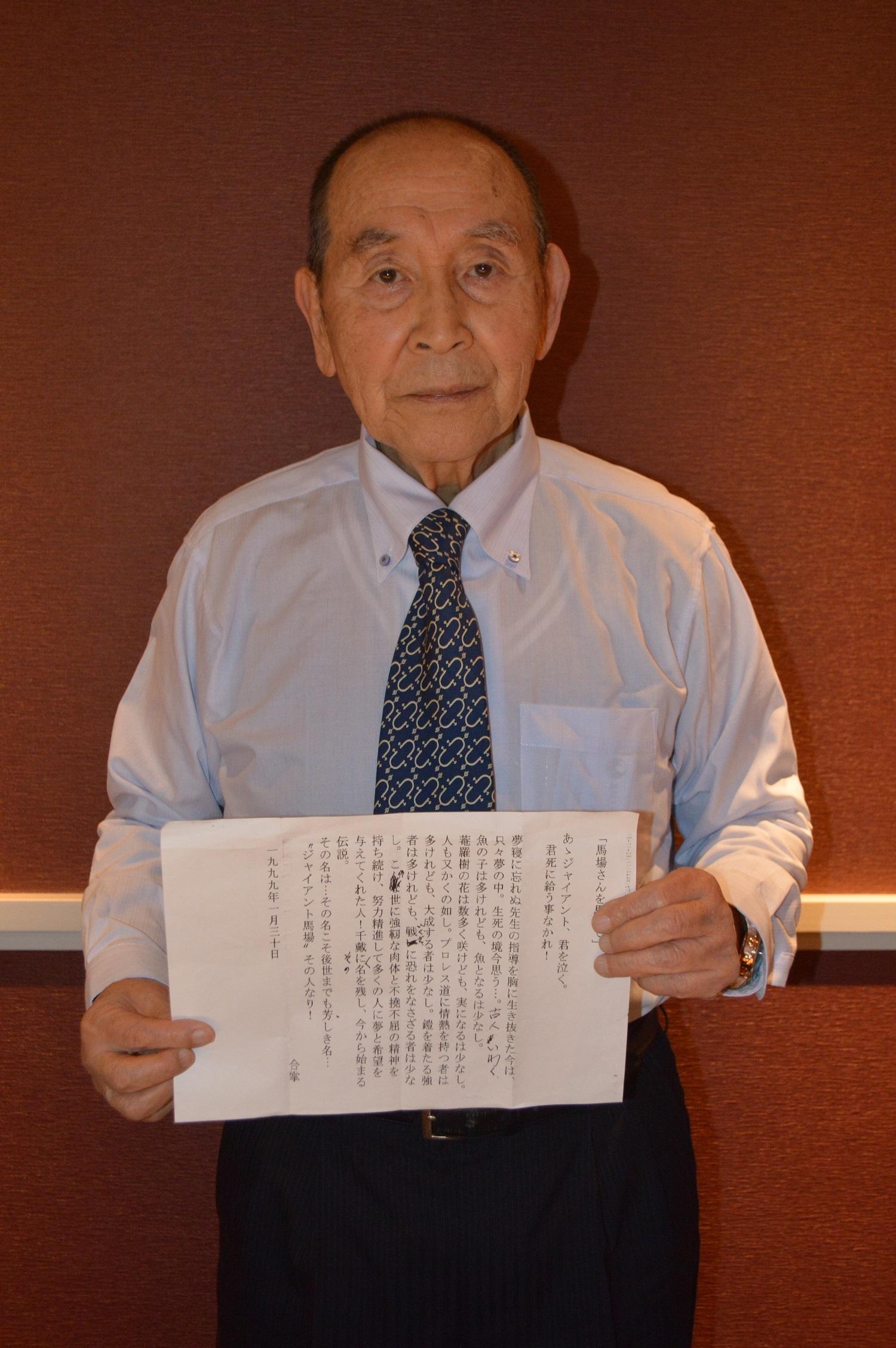 新間寿氏(元新日本プロレス専務取締役営業本部長)