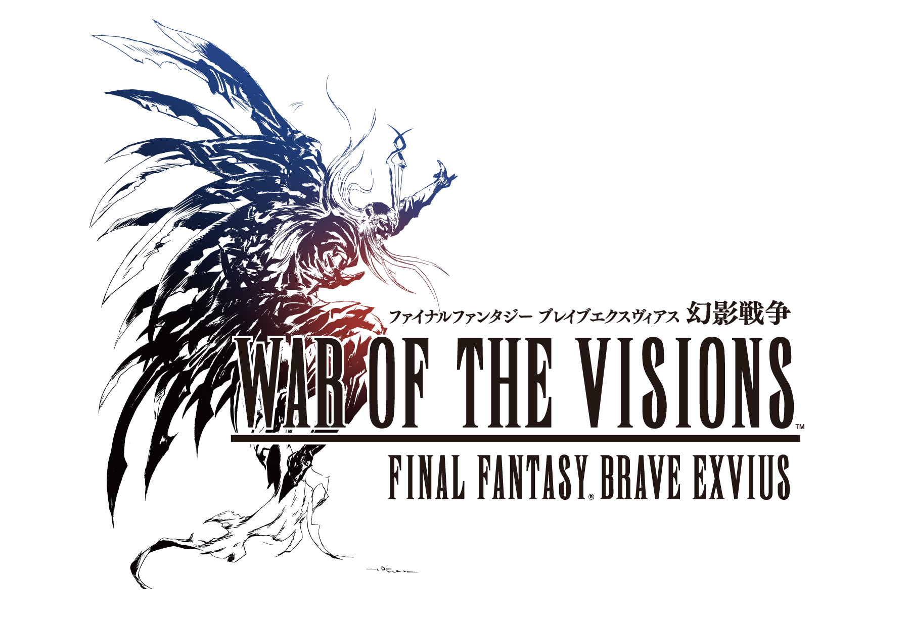 『WAR OF THE VISIONS』(ファイナルファンタジー ブレイブエクスヴィアス 幻影戦争)ロゴ