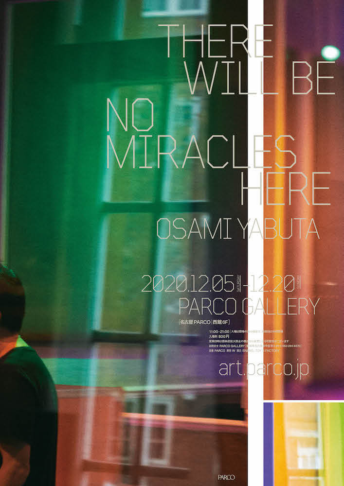『THERE WILL BE NO MIRACLES HERE』