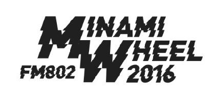 『FM802 MINAMI WHEEL 2016』マイヘア、テスラは泣かない。ほか、出演者第2弾で236組が発表