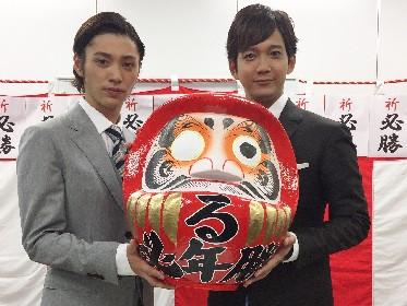 安西慎太郎&辻本祐樹がW主演 2017年『る年祭』全キャスト、第2部のユニット名発表