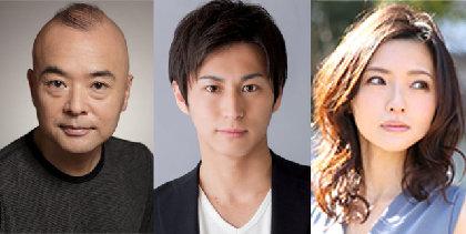 三上真史が熱血先生に! 西川司の自伝小説『向日葵のかっちゃん』8月に舞台化
