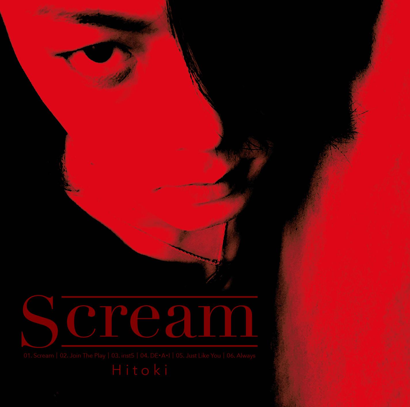 インストアルバム『Scream』