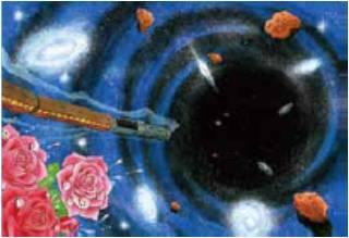 「漆黒の世界へ」(傘寿記念・新作版画、 サイン入り)26×36cm 97,200円