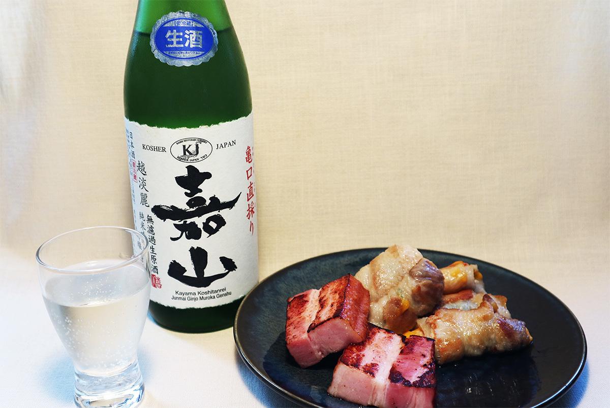 嘉山 亀口直採り 純米吟醸 無濾過生原酒