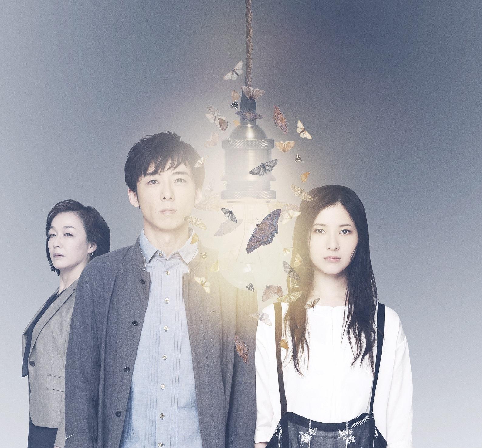 『レディエント・バーミン』のイメージ写真。左から、キムラ緑子、高橋一生、吉高由里子。 撮影/二石友希