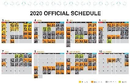 卓上カレンダーには試合日程などが記載されている ※画像はイメージ