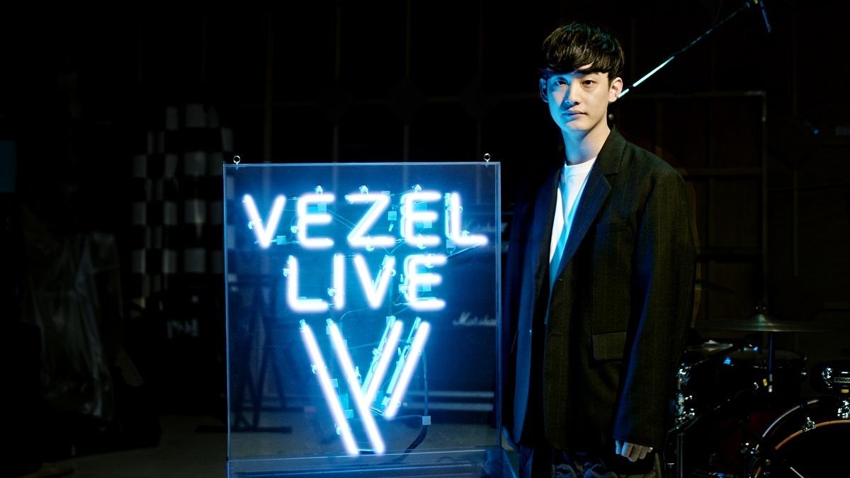 『VEZEL LIVE』向井太一