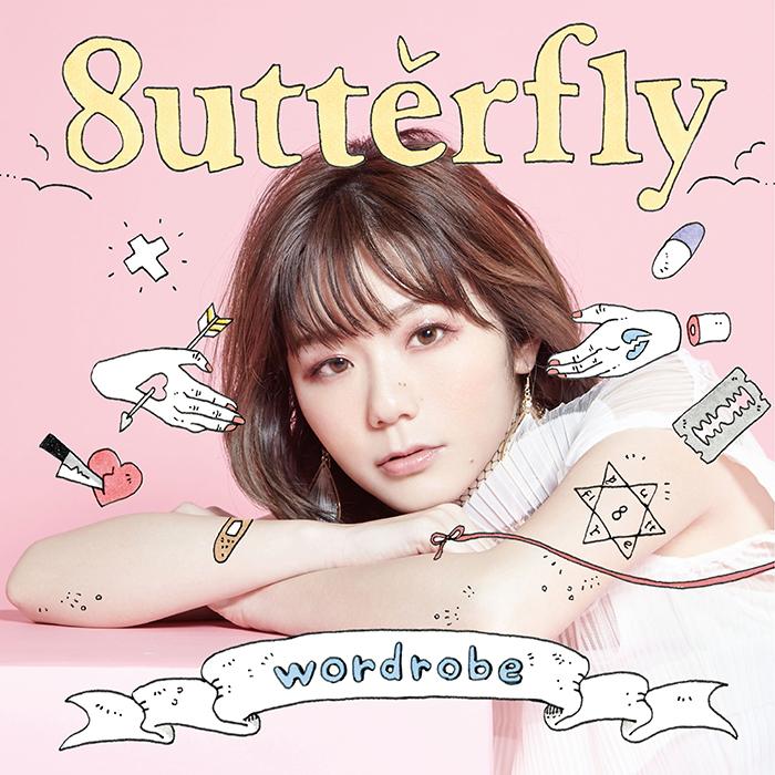 8utterfly