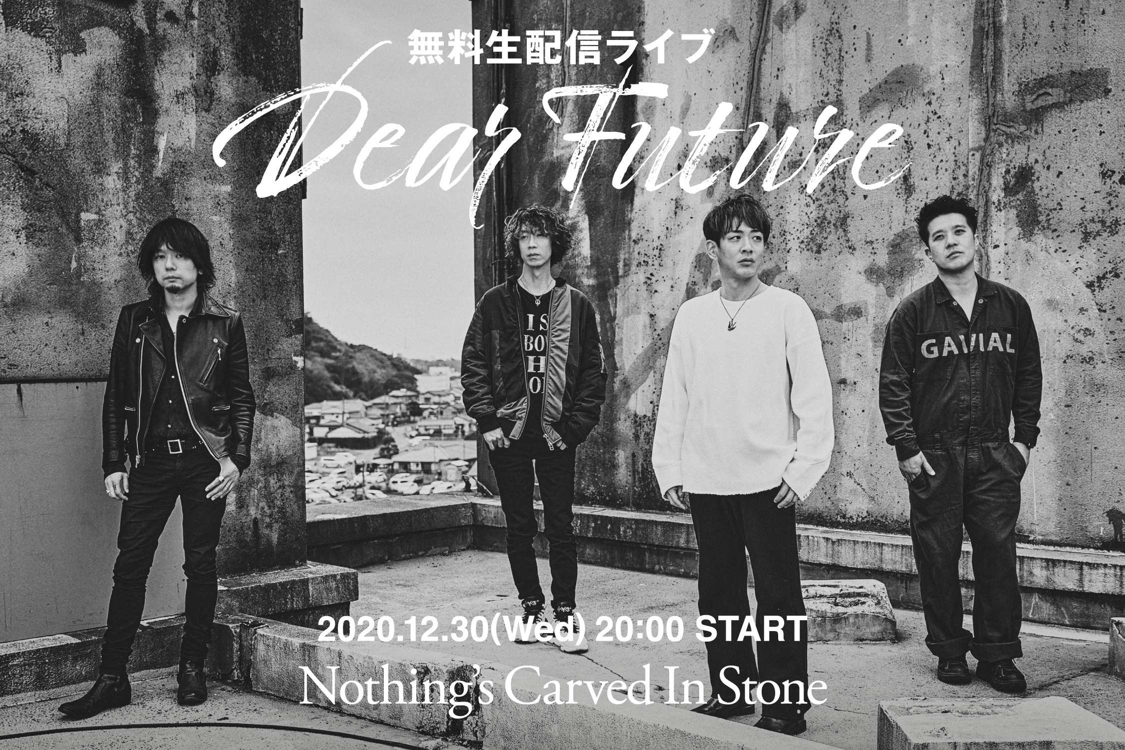Nothing's Carved In Stone 無料生配信ライブ告知