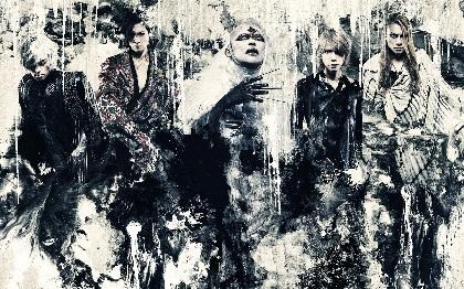 DIR EN GREY 新アルバムのリード曲「Ranunculus」MVをライブ終演後の会場内で解禁