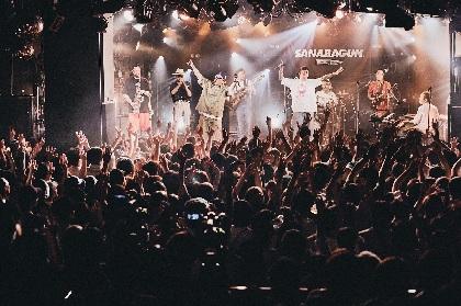 SANABAGUN. 初のマンスリーライブ『2013-2018』開幕、ニューアルバム『BALLADS』 のリリースも発表