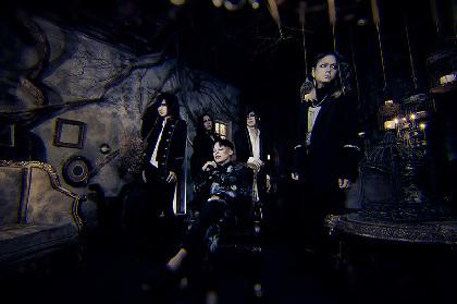 sukekiyo 最新映像音源集『LIQUEFACIO』2020年2月リリース決定、特典ディスクにはツアードキュメンタリーも収録