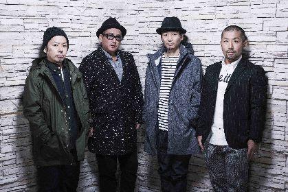 """ケツメイシ、7月に新シングル「はじまりの予感」をリリース """"ふとした瞬間に訪れた出会い""""を歌う"""