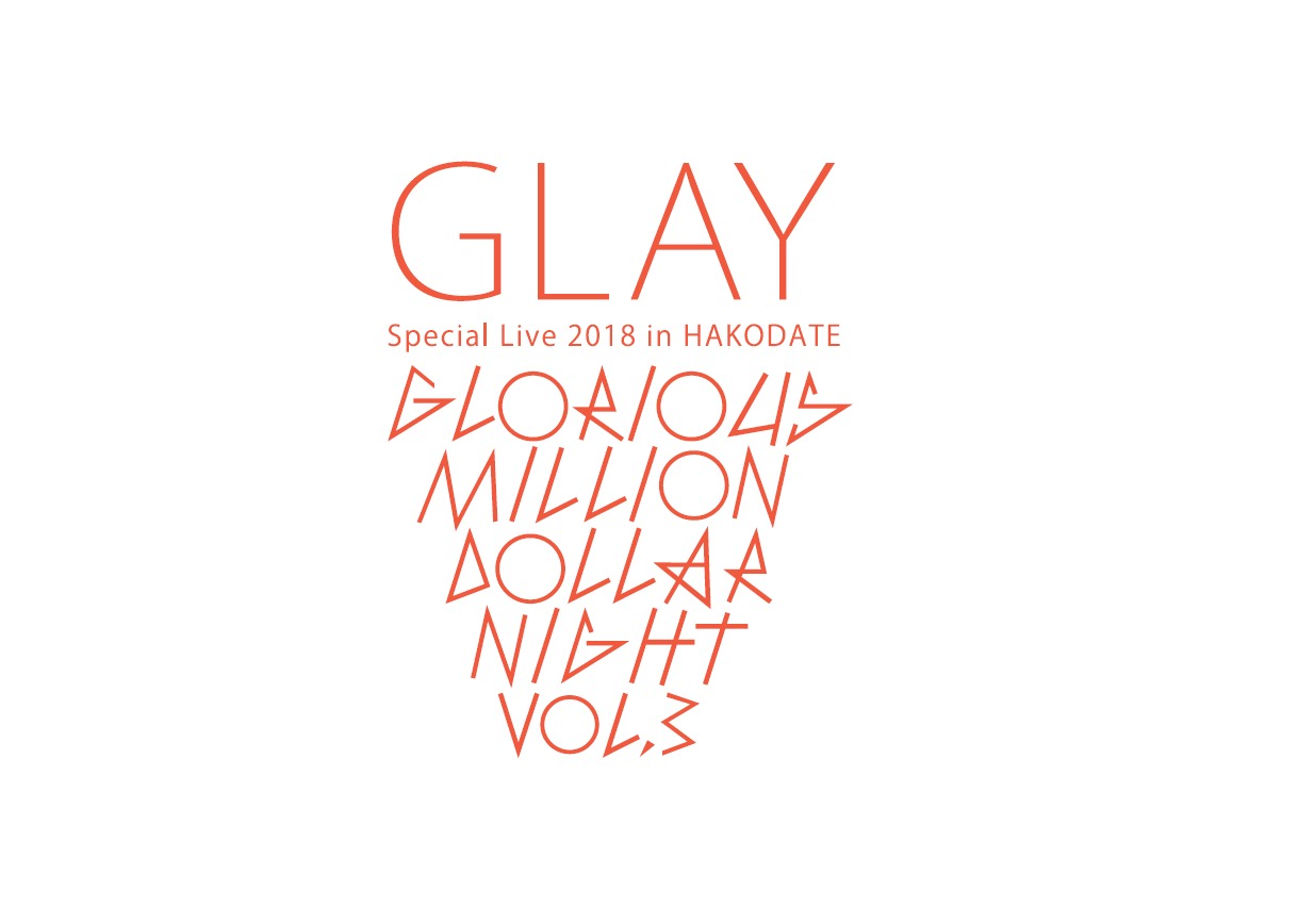 GLAY Special Live 2018 in HAKODATE GLORIOUS MILLION DOLLAR NIGHT Vol.3