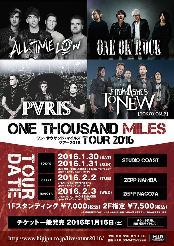 「ONE THOUSAND MILES TOUR 2016」フライヤー