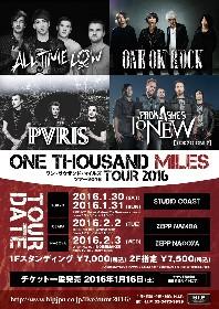 ONE OK ROCK参加ツアーにwrong city、NOISEMAKERがOPアクトで出演